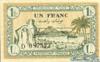 1 Франк выпуска 1943 года, Тунис. Подробнее...