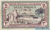 2 Франка выпуска 1943 года, Тунис. Подробнее...