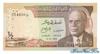 1/2 Динара выпуска 1972 года, Тунис. Подробнее...