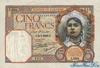 5 Франков выпуска 1925 года, Тунис. Подробнее...