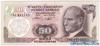 50 Лир выпуска 1970 года, Турция. Подробнее...
