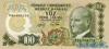 100 Лир выпуска 1972 года, Турция. Подробнее...