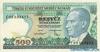 500 Лир выпуска 1984 года, Турция. Подробнее...