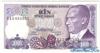 1000 Лир выпуска 1970 года, Турция. Подробнее...