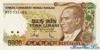 5.000 Лир выпуска 1985 года, Турция. Подробнее...
