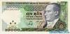 10.000 Лир выпуска 1982 года, Турция. Подробнее...