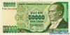 50.000 Лир выпуска 1989 года, Турция. Подробнее...