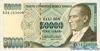 50.000 Лир выпуска 1995 года, Турция. Подробнее...