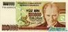 100.000 Лир выпуска 1997 года, Турция. Подробнее...