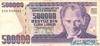 500.000 Лир выпуска 1993 года, Турция. Подробнее...