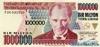 1.000.000 Лир выпуска 1995 года, Турция. Подробнее...
