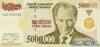 5.000.000 Лир выпуска 1997 года, Турция. Подробнее...