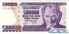 500000 Лир выпуска 1998 года, Турция. Подробнее...