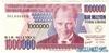 1000000 Лир выпуска 1970 года, Турция. Подробнее...