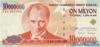 10.000.000 Лир выпуска 1999 года, Турция. Подробнее...