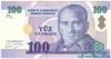 100 Новых Лир выпуска 2005 года, Турция. Подробнее...