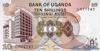 10 Шиллингов выпуска 1979 года, Уганда. Подробнее...