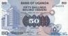 50 Шиллингов выпуска 1979 года, Уганда. Подробнее...