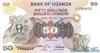 50 Шиллингов выпуска 1982 года, Уганда. Подробнее...