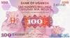 100 Шиллингов выпуска 1982 года, Уганда. Подробнее...