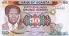 50 Шиллингов выпуска 1985 года, Уганда. Подробнее...