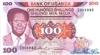 100 Шиллингов выпуска 1985 года, Уганда. Подробнее...