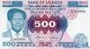 500 Шиллингов выпуска 1983 года, Уганда. Подробнее...
