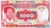 1000 Шиллингов выпуска 1983 года, Уганда. Подробнее...