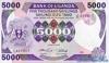 5000 Шиллингов выпуска 1986 года, Уганда. Подробнее...