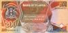 200 Шиллингов выпуска 1991 года, Уганда. Подробнее...