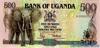 500 Шиллингов выпуска 1991 года, Уганда. Подробнее...