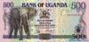500 Шиллингов выпуска 1994 года, Уганда. Подробнее...