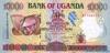 10000 Шиллингов выпуска 1996 года, Уганда. Подробнее...