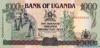 1000 Шиллингов выпуска 1996 года, Уганда. Подробнее...
