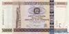 50000 Шиллингов выпуска 1996 года, Уганда. Подробнее...