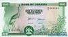 100 Шиллингов выпуска 1966 года, Уганда. Подробнее...