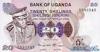 20 Шиллингов выпуска 1973 года, Уганда. Подробнее...