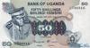 50 Шиллингов выпуска 1973 года, Уганда. Подробнее...