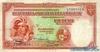 1 Песо выпуска 1935 года, Уругвай. Подробнее...