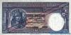 10 Песо выпуска 1935 года, Уругвай. Подробнее...