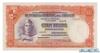 100 Песо выпуска 1935 года, Уругвай. Подробнее...