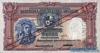 500 Песо выпуска 1935 года, Уругвай. Подробнее...