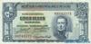 5 Песо выпуска 1939 года, Уругвай. Подробнее...