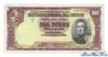 1000 Песо выпуска 1939 года, Уругвай. Подробнее...