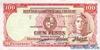 100 Песо выпуска 1939 года, Уругвай. Подробнее...
