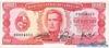 100 Песо выпуска 1967 года, Уругвай. Подробнее...