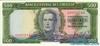 500 Песо выпуска 1967 года, Уругвай. Подробнее...