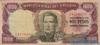 1000 Песо выпуска 1967 года, Уругвай. Подробнее...