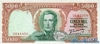5000 Песо выпуска 1967 года, Уругвай. Подробнее...