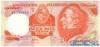 10000 Песо выпуска 1974 года, Уругвай. Подробнее...